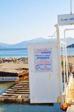 Aponissos   Agkistri Griekenland   Foto 9 - Foto van De Griekse Gids
