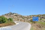 Onderweg van Nikiti naar Ormos Panagias | Chalkidiki | De Griekse Gids foto 1