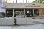 Koninklijk Theater | Thessaloniki Macedonie | De Griekse Gids - Foto van De Griekse Gids