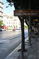 Paradisos Baths  | Thessaloniki Macedonie | De Griekse Gids foto 1 - Foto van De Griekse Gids