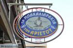 Ladadika   Thessaloniki Macedonie   De Griekse Gids foto 25 - Foto van De Griekse Gids