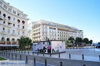 Aristoteles Plein | Thessaloniki Macedonie | De Griekse Gids foto 10 - Foto van De Griekse Gids